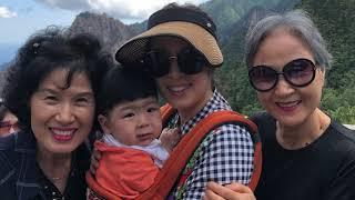 2019년 9월 속초  설악산 가족여행