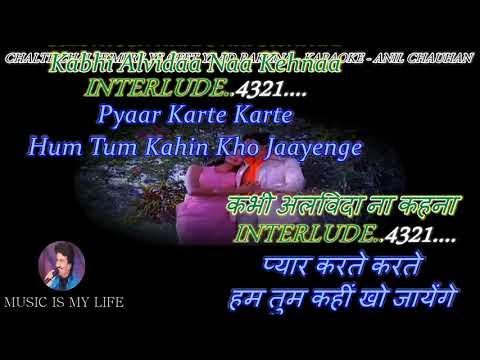 Chalte Chale Mere Ye Geet Karaoke With Scrolling Lyrics Eng.