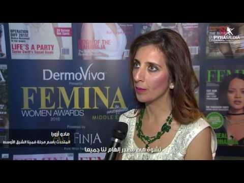 FEMINA Middle East Woman Awards Announces Nashwa Al Ruwaini Unstoppable in Media