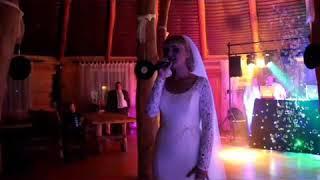 Невеста поет на свадьбе. Для жениха. Исповедь любви. Прикол 2017. Смотреть до конца.  Лучшее 2017