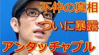 【関連動画】 アンタッチャブル ネタ 笑いの金メダル https://www.youtu...