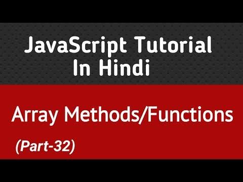 JavaScript Tutorial In Hindi | Array Method In JavaScript (Part-32) thumbnail