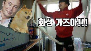 [8수생 브이로그 Ep.5] 서울의대 때려치고 화성 가…