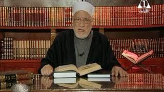 مأدبة القرآن ׀ أ˖د˖ أحمد عمر هاشم ׀  سورة المائدة الآيات 100– 106