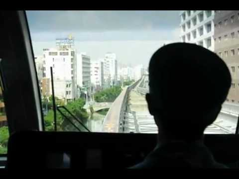 A ride on the Okinawa monorail