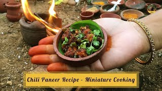 Mini Food E#20 | Chili Paneer Recipe | Paneer Dry | Miniature Cooking