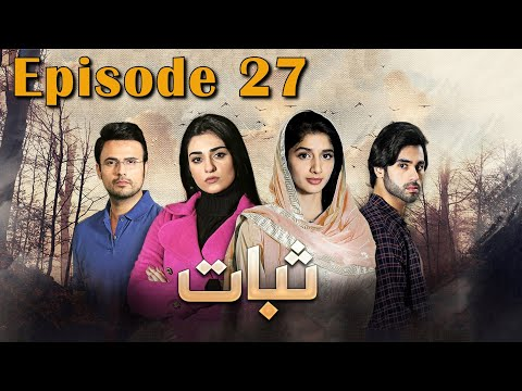 Sabaat | Episode 27 | HUM TV Drama | 18 October 2020