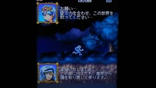 Makaimura Kishi Retsuden - Lancelot Part 1 (Japanese mobile phone ver.)