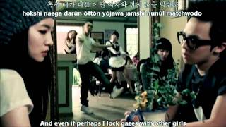 [kpopsubs] Taeyang - Look only at me MV [english subs _ romanization _ hangul]
