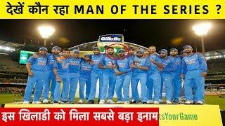 तीसरा वनडे मैच जीतने के बाद ये खिलाडी बना Man Of The Match और Series