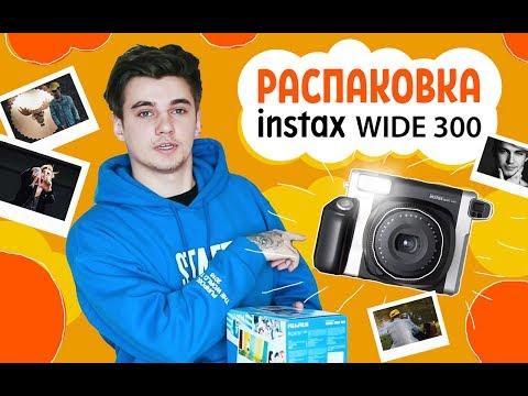 instax 8 фото