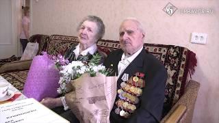 Семье победителей – 72. Ульяновские ветераны отметили годовщину свадьбы