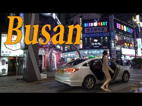 Busan South Korea 4K . City - Sights - People