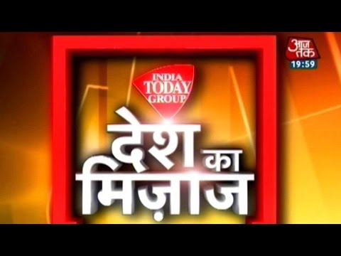 India Today Group - Cicero Opinion Polls