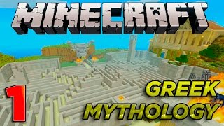 Minecraft Xbox 360 - Greek Mythology Mash-Up Pack Look Around [PART 1: Labyrinth] - W/Commentary
