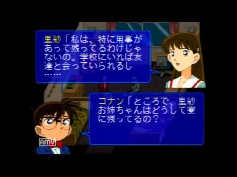 名 探偵 コナン ゲーム ソフト