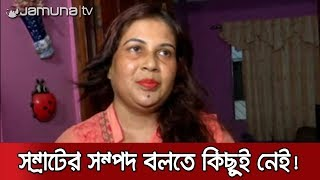 samrat-wife-exclusive-interview