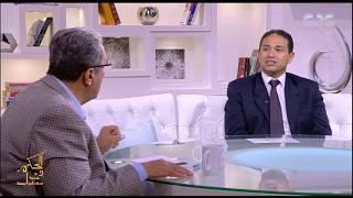 الحكيم في بيتك   د. محمد قطب يتحدث عن ارتشاح الطبلة بالأذن الذي يسبب ضعف السمع