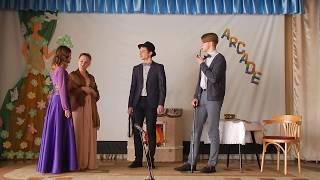 """аркад 2018 Бернард Шоу """"Дом, где разбиваются сердца"""""""