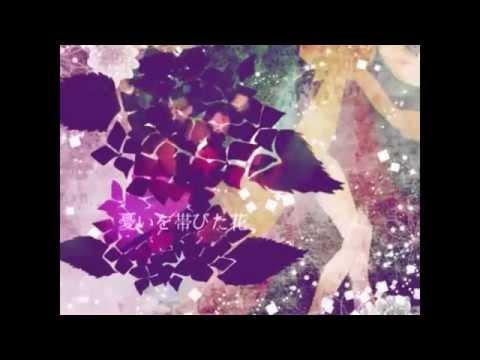 Yoshiwara Lament/吉原ラメント (ความโศกาในโยชิวาระ) - Thai version 「Kurohina」