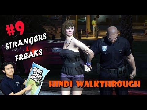 GTA 5 (PS4) Hindi Walkthrough - Strangers and Freaks #9 - Beverly (Paparazzo)