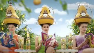 Реклама сидр Сомерсби   Somersby   сидр со вкусом груши