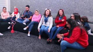 شوفو إيش صار في أم مروان وعائلتها و عائلة ستارز ؟ تحديات عائلية !! عائلة الشاقي