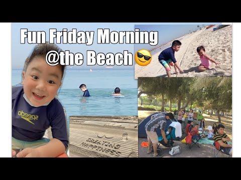 Fun Friday Morning with Family & Friends @Al Mamzar Beach Park, Dubai.