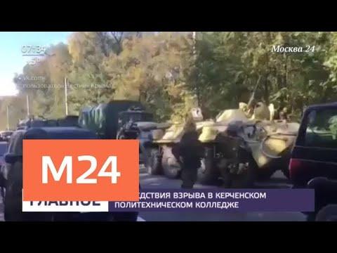 Справку о прохождении курсов обращения с оружием можно получить в Крыму за 1 день - Москва 24