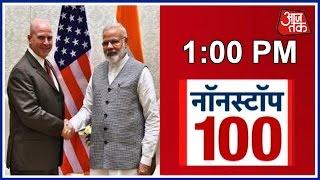 non stop 100 pm narendra modi meets us nsa hr mcmaster