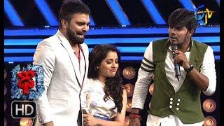 Gambar cover Intro   Dhee 10   4th April 2018      ETV Telugu