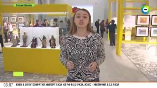 НОВОСТИ РОССИИ: Герои советских мультиков ожили на ВДНХ
