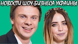 Дима Комаров и Надя Дорофеева собрали 3 млн. грн. для больного ребенка. Новости шоу-бизнеса Украины.