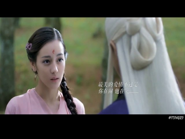 ???????——??? ?? Eternal Love 2017 Yang Mi