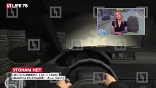 видео Какие машины угоняют чаще всего? Список с нашими комментариями