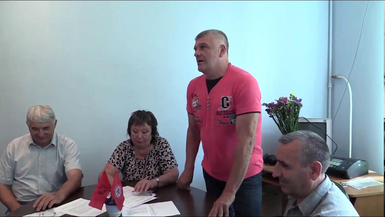Футбол и мир народам (см. Видео)