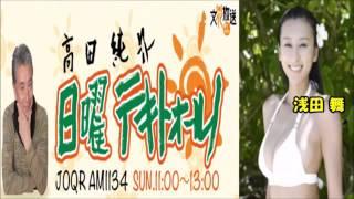 高田純次 日曜テキトォールノ、今週のゲストは フィギュアスケート選手...