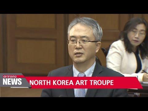 North Korea to send 140 members of Samjiyon Orchestra to PyeongChang Winter Olympics