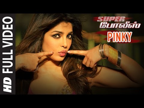 Pinky Video Song || Super Police || Ram Charan,Priyanka Chopra,Mahi Gill || Tamil Songs 2016