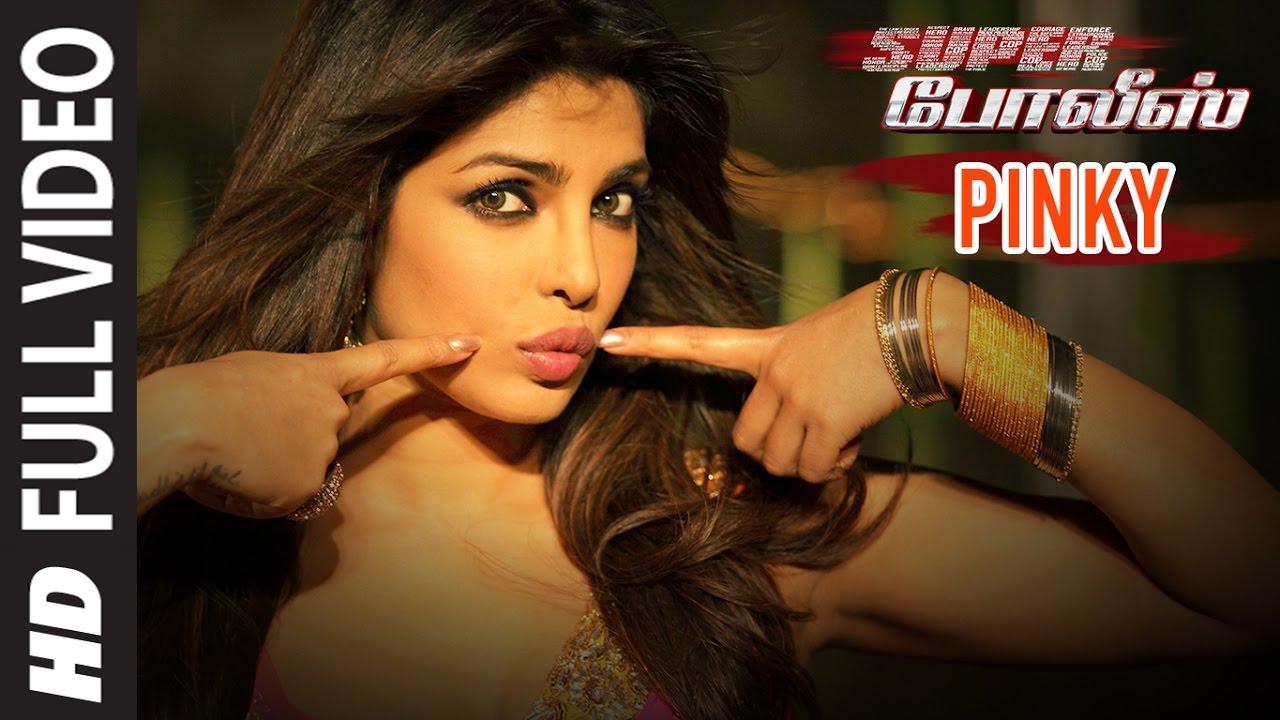 Pinky Video Song Super Police Ram Charanpriyanka Chopramahi Gill Tamil Songs 2016 Youtube