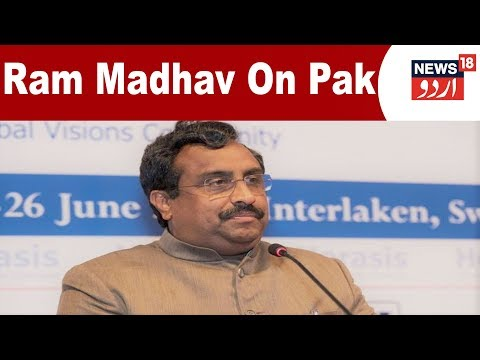 BJP General Secretary Ram Madhav Alleges Pakistan Should Be Ready To Face Cosequences Due To Denial