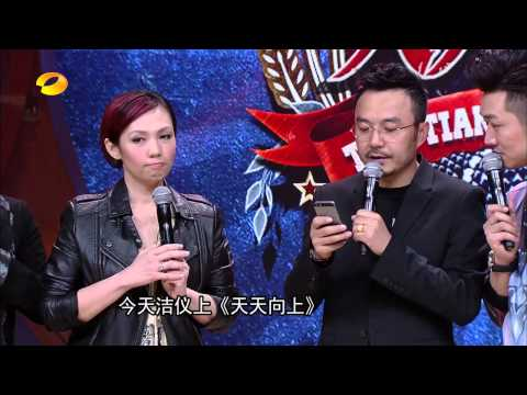 [FULL]150116 Kris Wu Yi Fan (Day Day Up) 天天向上20150116期:吴亦凡有颜任性秀才艺 陈洁仪曝歌手幕后