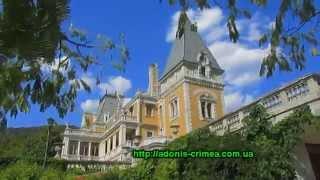 Массандровский дворец - Massandra Palace - Massandrovskii dvorec(Масса́ндровский дворе́ц или дворец Александра III находится в одноименном поселке Массандра недалеко от..., 2011-09-26T14:55:17.000Z)