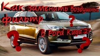 видео Масляный фильтр на Ford Kuga  - 2.0, 2.5 л. – Магазин DOK | Цена, продажа, купить  |  Киев, Харьков, Запорожье, Одесса, Днепр, Львов