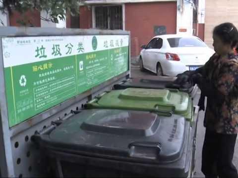 Beijing's landfills overloaded with trash
