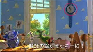 【ディズニーファン必見!】ディズニー映画中の隠れミッキー 「トイ・ス...
