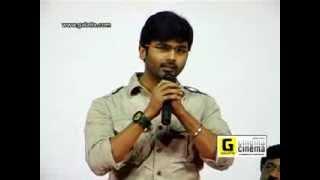 G Studios Navarasam Short Film Screening