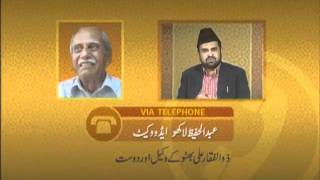 MTA - Interview Abdul Hafeez Lakhu - Friend & Lawer of Bhutto - Truth about 1974 Decision 1