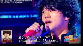 おばたのお兄さん ONE OK ROCK wherever you are  ものまね  実力はいかに!!?? thumbnail