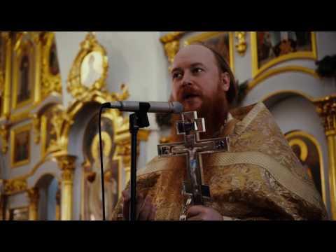 Отец Дмитрий Рощин проповедь 29 01 2017